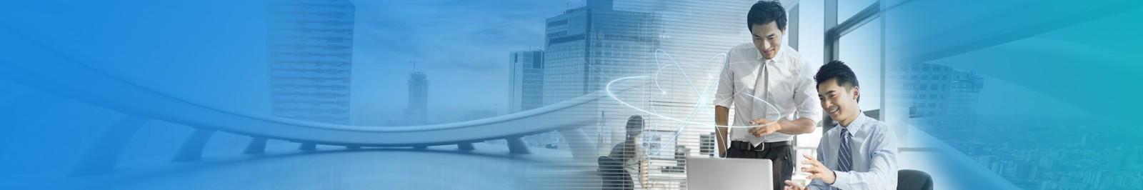 企业办公综合出口解决方案