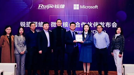 微软与威廉希尔中文网站共同推进桌面云化进程