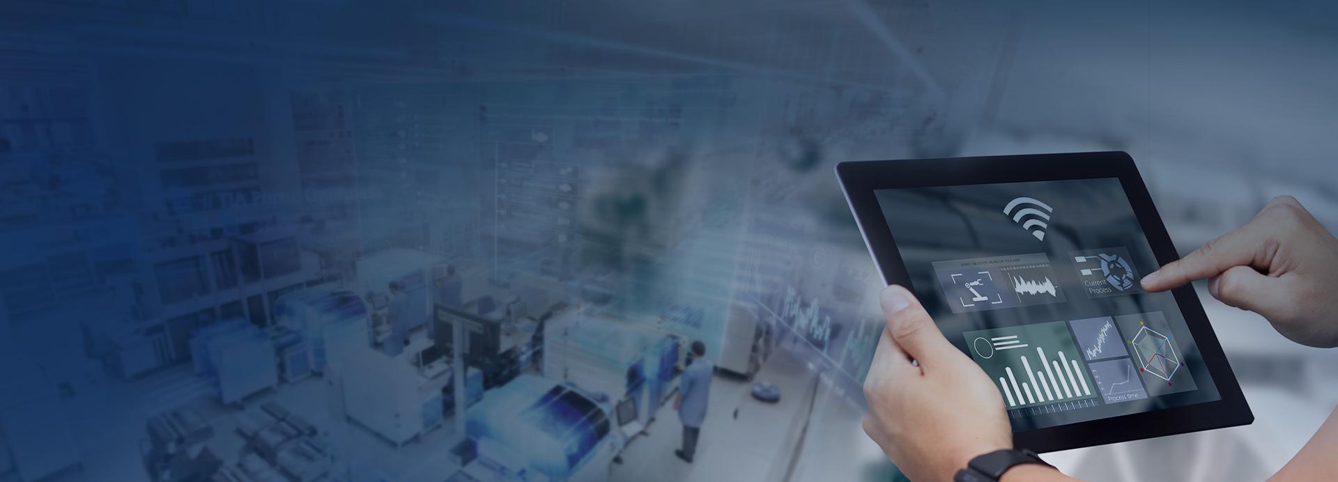 设备互联互通 生产智能协同
