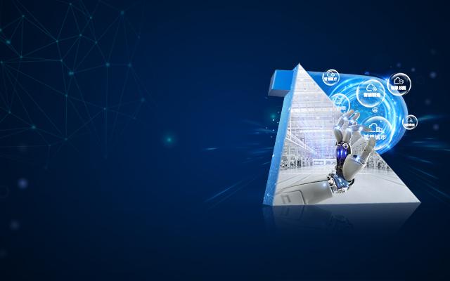 锐捷IoT洞悉万物的智能物联网