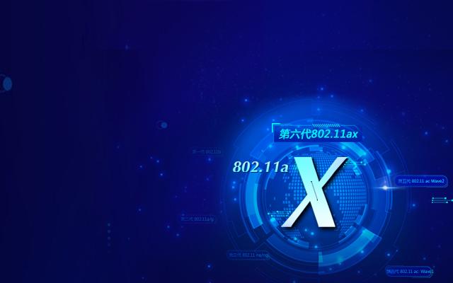 802.11ax��浠d���