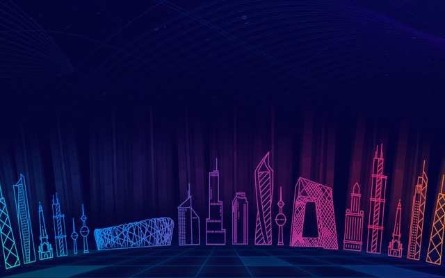 构建互动城市 赋能智慧生长