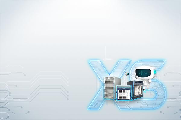 2020銳捷極簡XS系列網絡新品宣告會