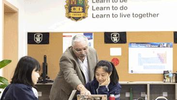 以教育信息化2.0之名重新定义智慧校园