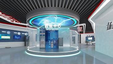 线上体验中心-全线产品VR体验