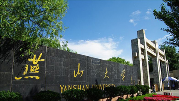 7天完成校园网与多运营商对接锛�燕山大学��浙江金融职业学院提示正确的姿势
