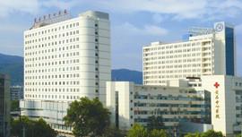 锐捷RIIL助黄石市中心医院成为JCI与HIMSS 7双认证医院