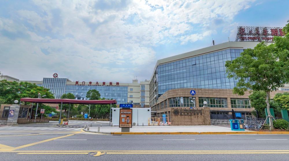 【最新】厦门市儿童医院-NBAI VR体验