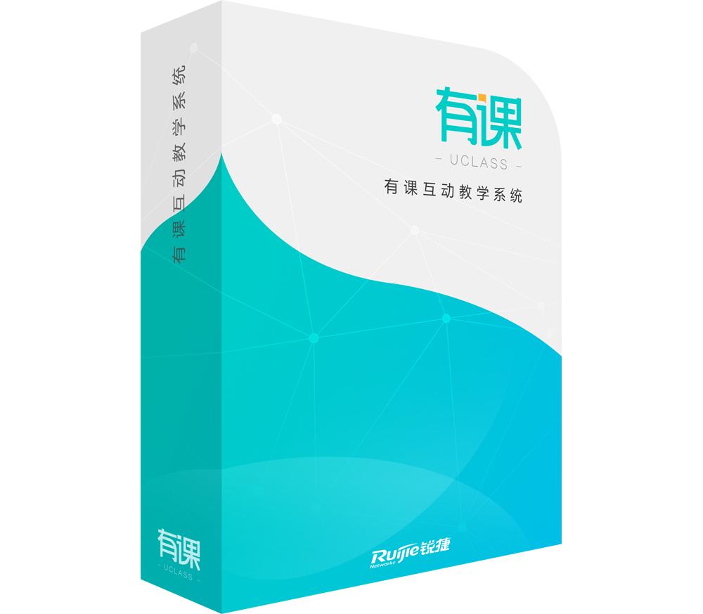 RG-UClass��瑾蹭�����瀛哥郴绲�