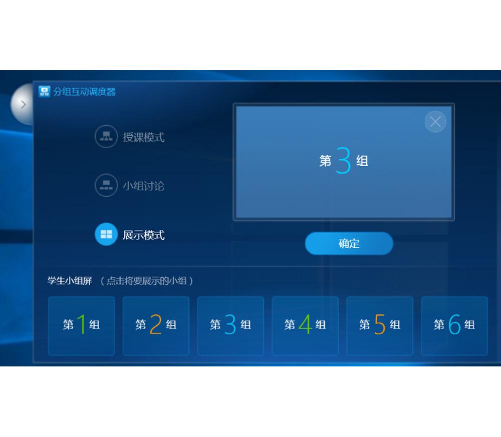 RG-GTS-S多屏调度系统