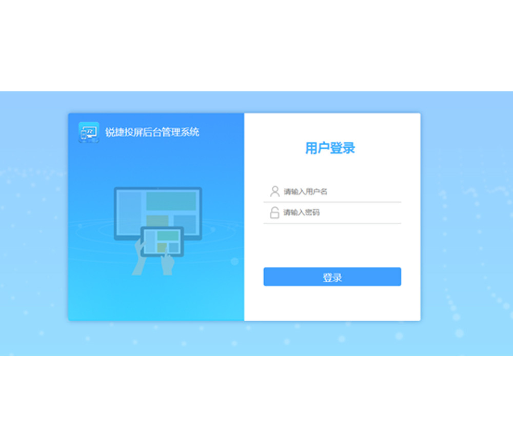 RG-WLS-S澳门永利投屏软件