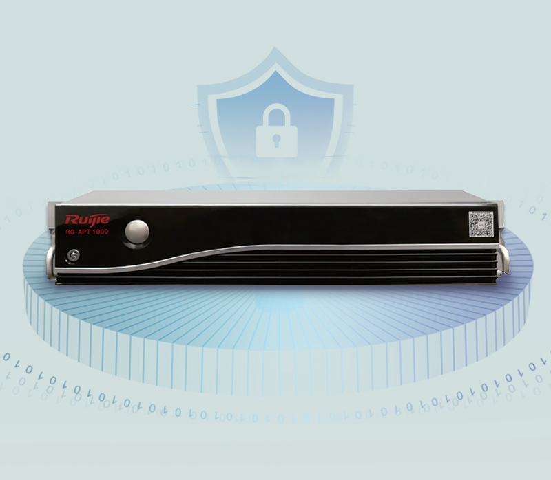 RG-APT高级威胁检测系统