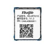 RG-IRT6110 LoRa通讯模组