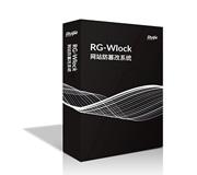RG-Wlock缍茬���茬�℃�圭郴绲�