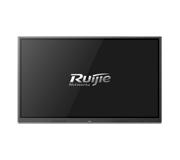 RG-IIB-K75A/K86A交互式智能平板