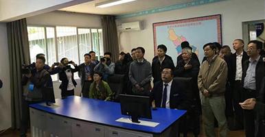 甘孜藏族自治州教育局