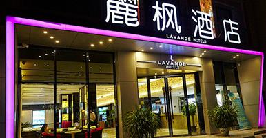 """连锁酒店""""也有""""五星级""""Wi-Fi!麗枫酒店是如何做到的?"""