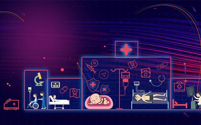 医疗物联网应用创新大赛