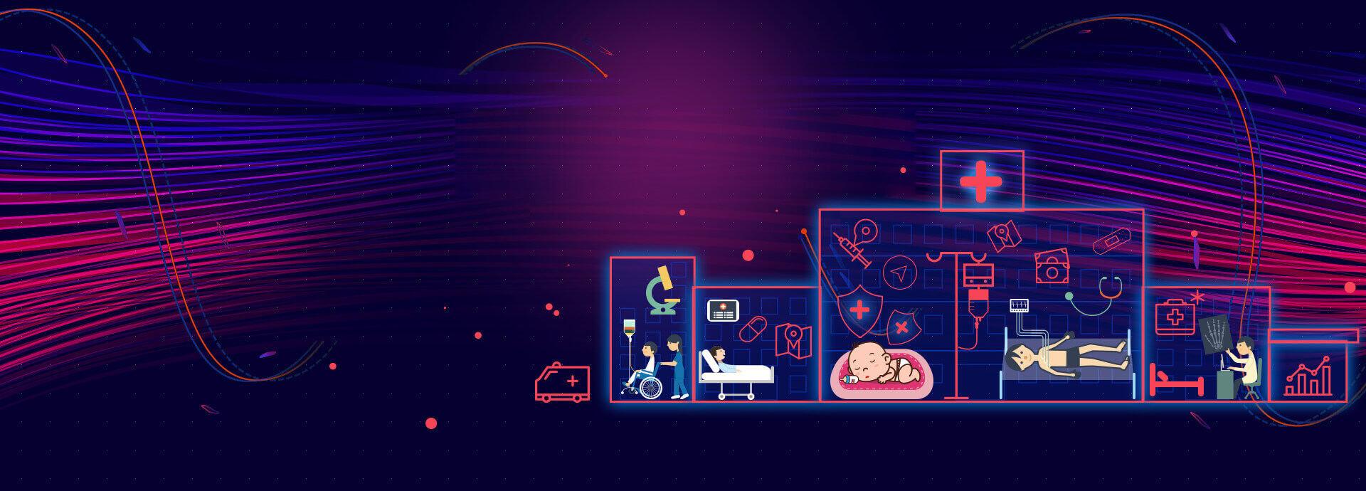 医疗物联网梦工厂——物联网应用创新大赛